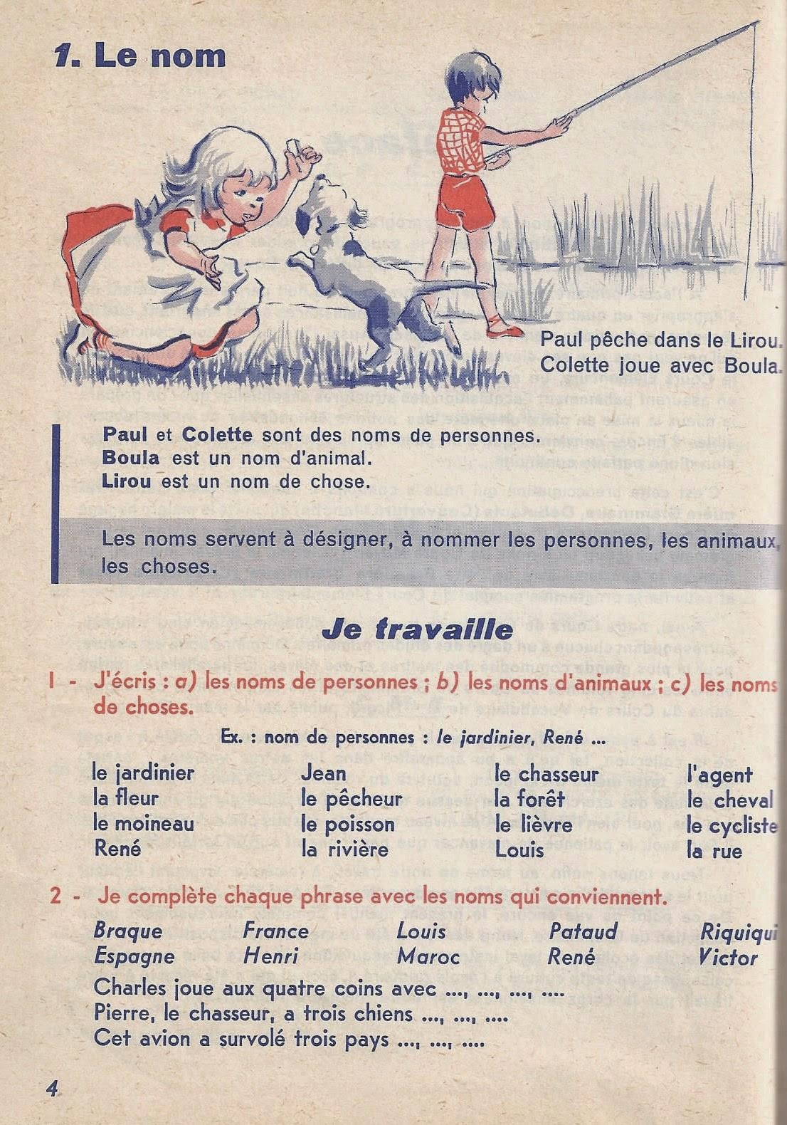 Manuels anciens Picard+Jughon+Premi%25C3%25A8re+grammaire+CE0004