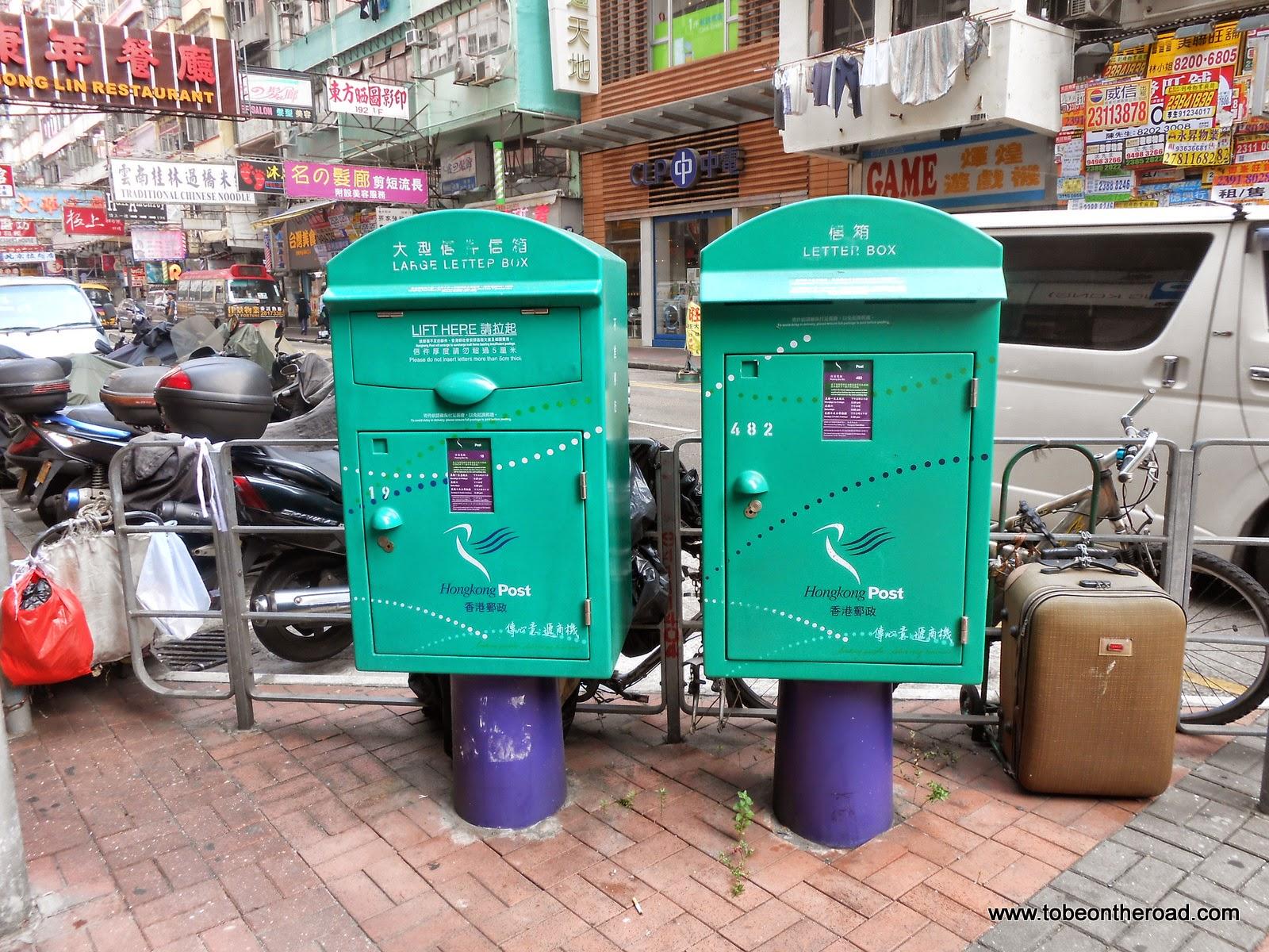 Hongkong, Hongkong Post, Letter Box,