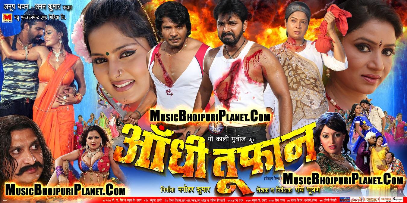 Aandhi toofan pawan singh bhojpurimusicclub com