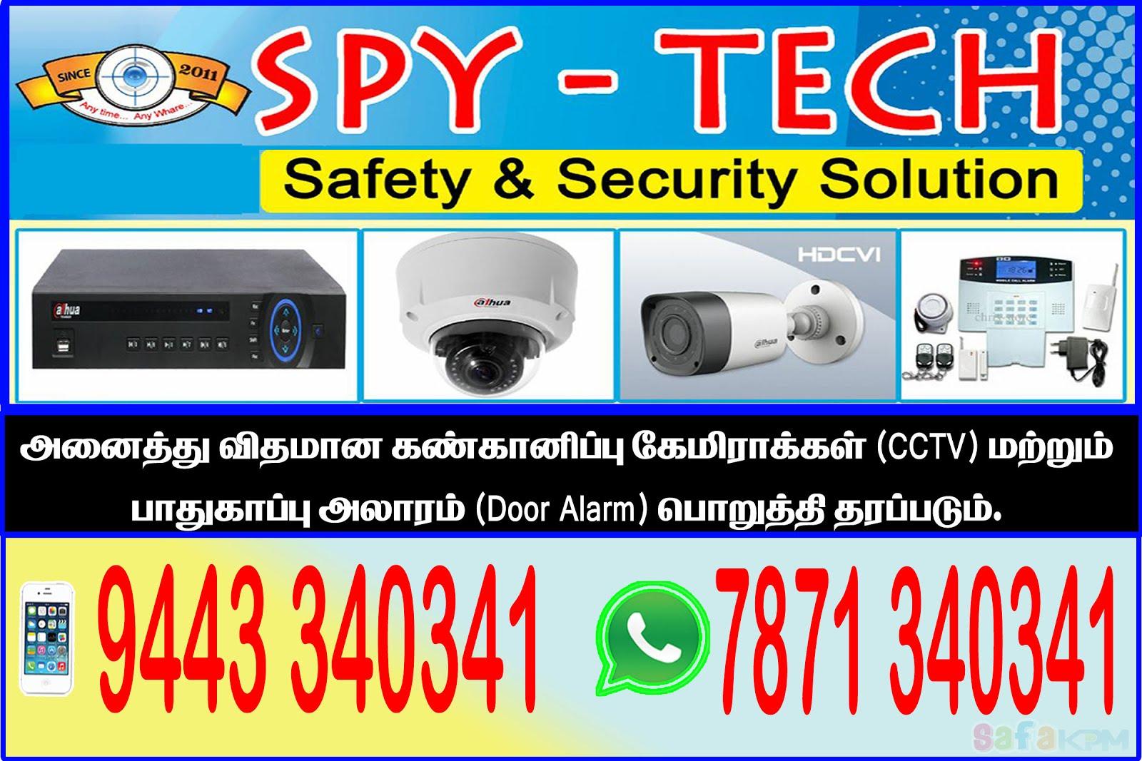SPY-TECH CCTV