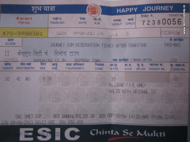 railway reservation booking