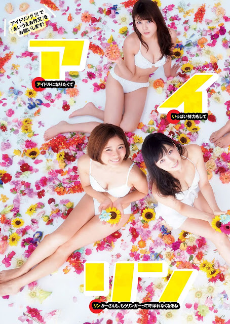 Idoling!!! アイドリング!!! Weekly Playboy No 41 2015 Pics 3