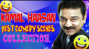 Kamal Hassan Comedy Scenes Tamil | Tamil Comedy Scenes