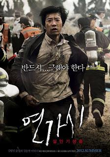 Ver Película Deranged Online Gratis (2012)