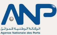 الوكالة الوطنية للموانئ: مباراة توظيف تقني متخصص في الكهرباء. الترشيح قبل 05 نونبر 2015