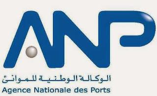 الوكالة الوطنية للموانئ: مباراة توظيف اطار معتمد في التدبير. الترشيح قبل 25 دجنبر 2015