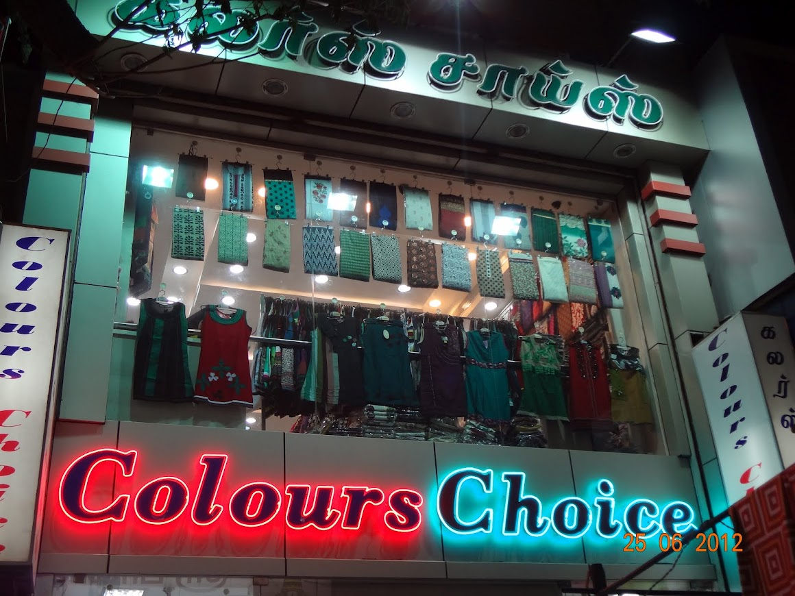 Churidar materials in chennai, Churidar in chennai , Churidar collections in chennai