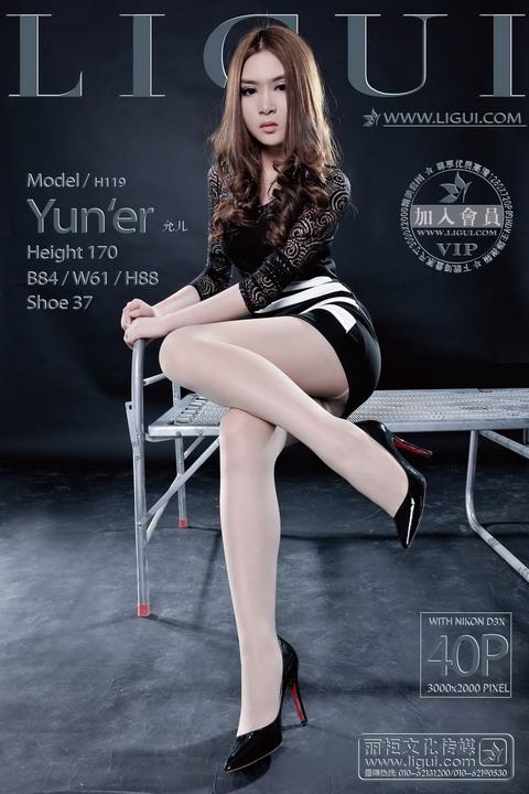 yuner-480 [Ligui]丽柜 20130523 VIP 網絡麗人 MODEL - 允儿 [40P23MB] 06040
