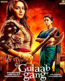 Gulaab Gang Hindi Movie
