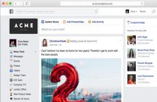 """Facebook prueba """"Facebook At Work"""", su versión para empresas que funciona en iOS y Android"""