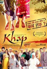 Khap Wallpapers Image Gallery