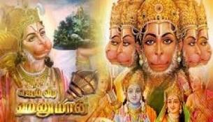 Jai Veera Hanuman - Episode 211