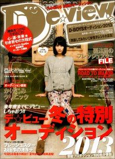 Hashimotoai_deview201302