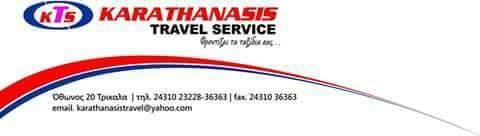 karathanansisTravel