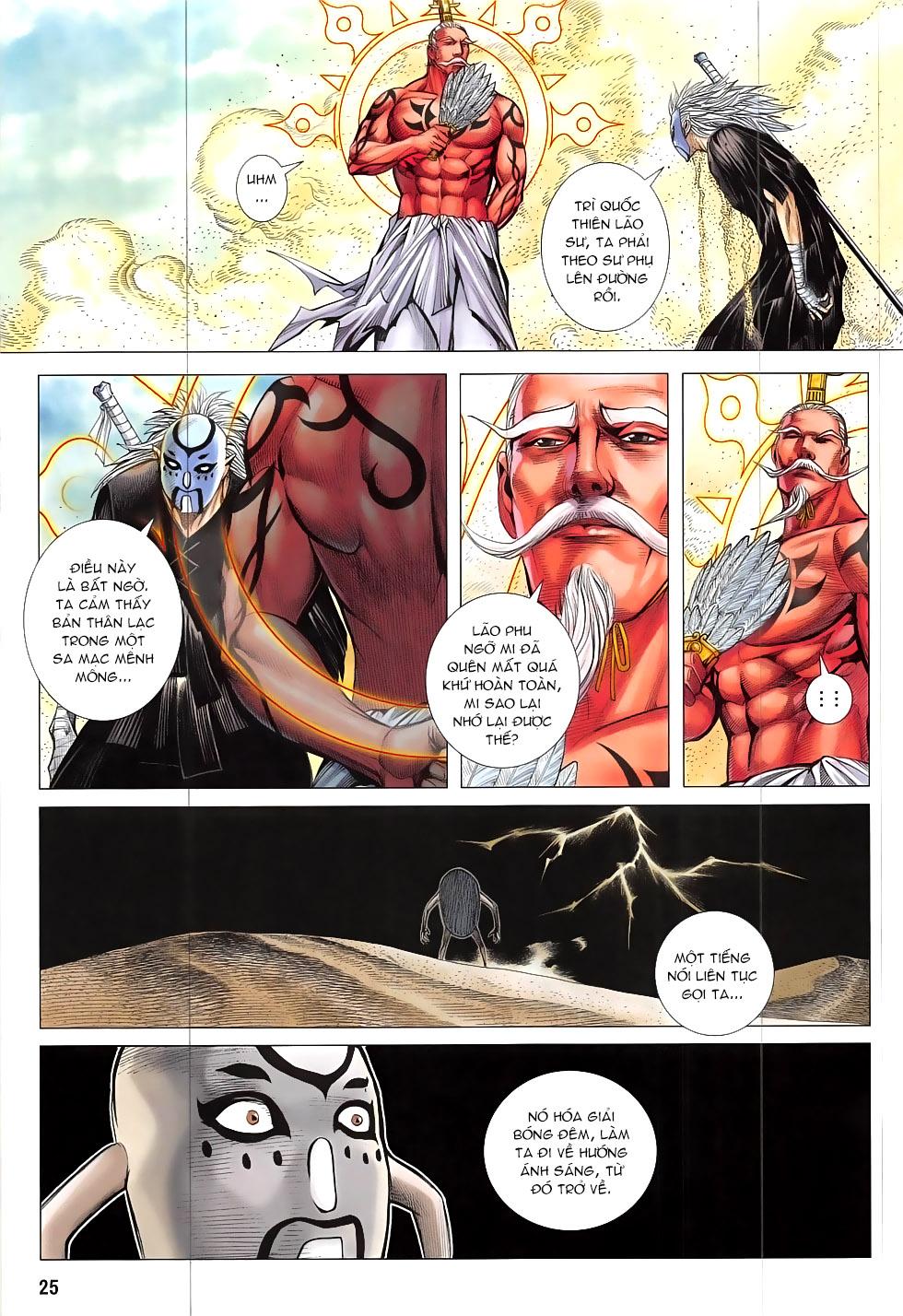Tây Du trang 25