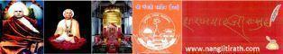 Shri Nangli Sahib Darbar Trust Nangli Tirath Nangli Dham