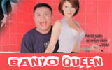 watch filipino bold movies pinoy tagalog Banyo Queen