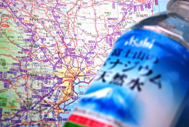 Potovanje na Japonsko