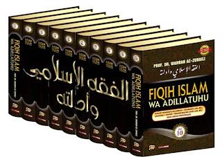 Fiqhul Islami wa Adillatuhu | TOKO BUKU ONLINE SURABAYA