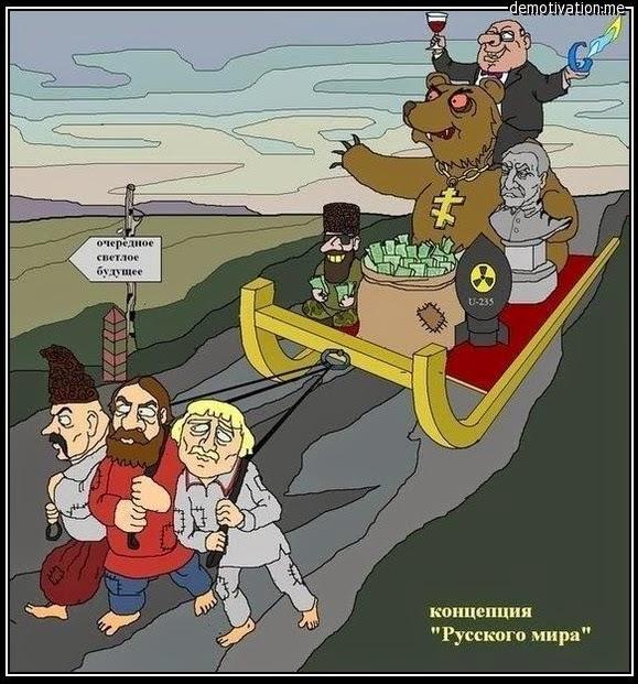 Единственный выход из кризиса в Украине - реализация минского соглашения, - глава МИД Германии - Цензор.НЕТ 8943