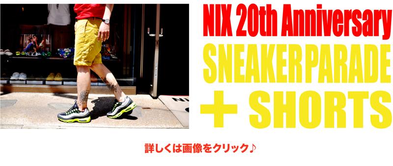 http://nix-c.blogspot.jp/2014/05/20th-anniversary-sneaker-parade-shorts.html
