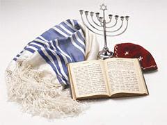 Религия Иудаизм