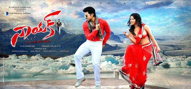 Nayyak Telugu Movie HD Wallpapers