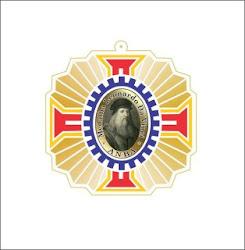 Medalha Leonardo Da Vinci - 2012