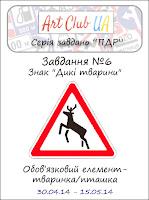 http://talya-club.blogspot.de/2014/04/6.html