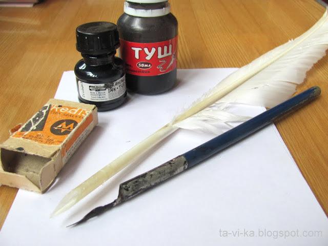 как писать пером