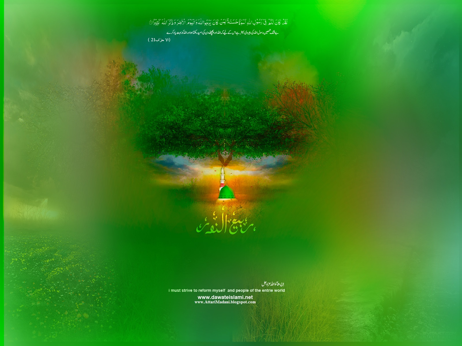 http://3.bp.blogspot.com/-1UAc6Y-by68/Tx7z0gHjU9I/AAAAAAAAA8I/18HbvxCawDE/s1600/jashn_e_eid_milad_un_nabi_wallpaper_by_dawat_e_islami-13.jpg