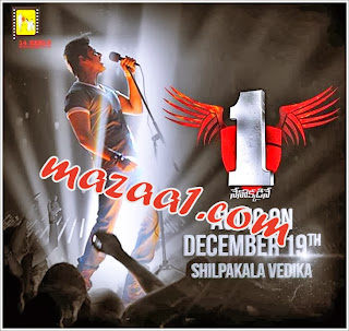 1 nenokkadine Songs Free Download Southmp3 Doregama Atozmp3