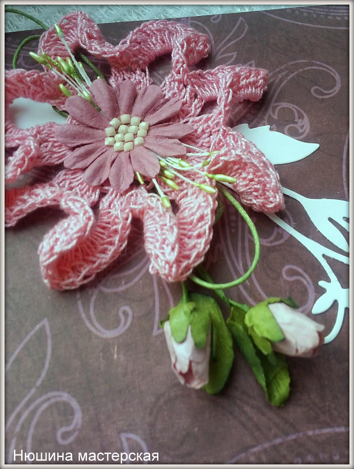 Вязание цветов из ниток ириса