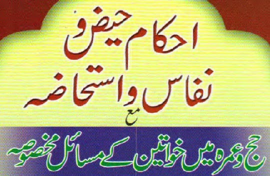 http://books.google.com.pk/books?id=txWVAgAAQBAJ&lpg=PA1&pg=PA1#v=onepage&q&f=false