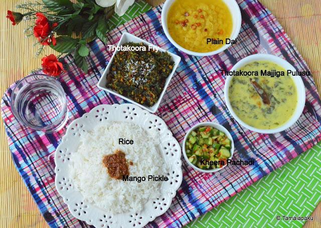 Thotakoora Menu thali