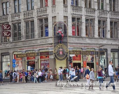 Muzium Madame Tussaud Amsterdam