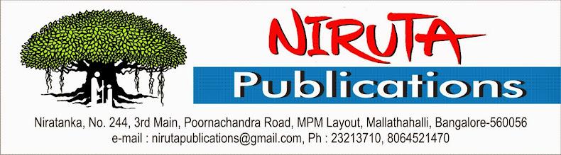 NIRUTA PUBLICATIONS-NIRATANKA