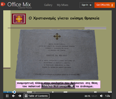https://mix.office.com/watch/7p6coexfpt2f