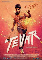 http://allmovieshangama.blogspot.com/2015/01/tevar-hindi-movie-2015.html
