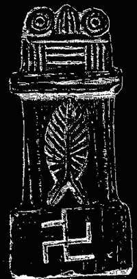 Altar, Pyrenees
