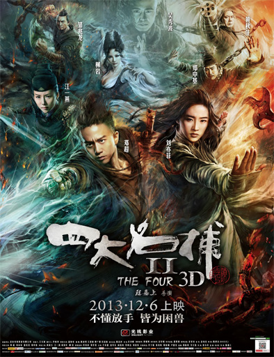 Ver The Four 2 (Si da ming bu 2) (2013) Online