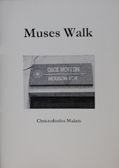 Muses Walk