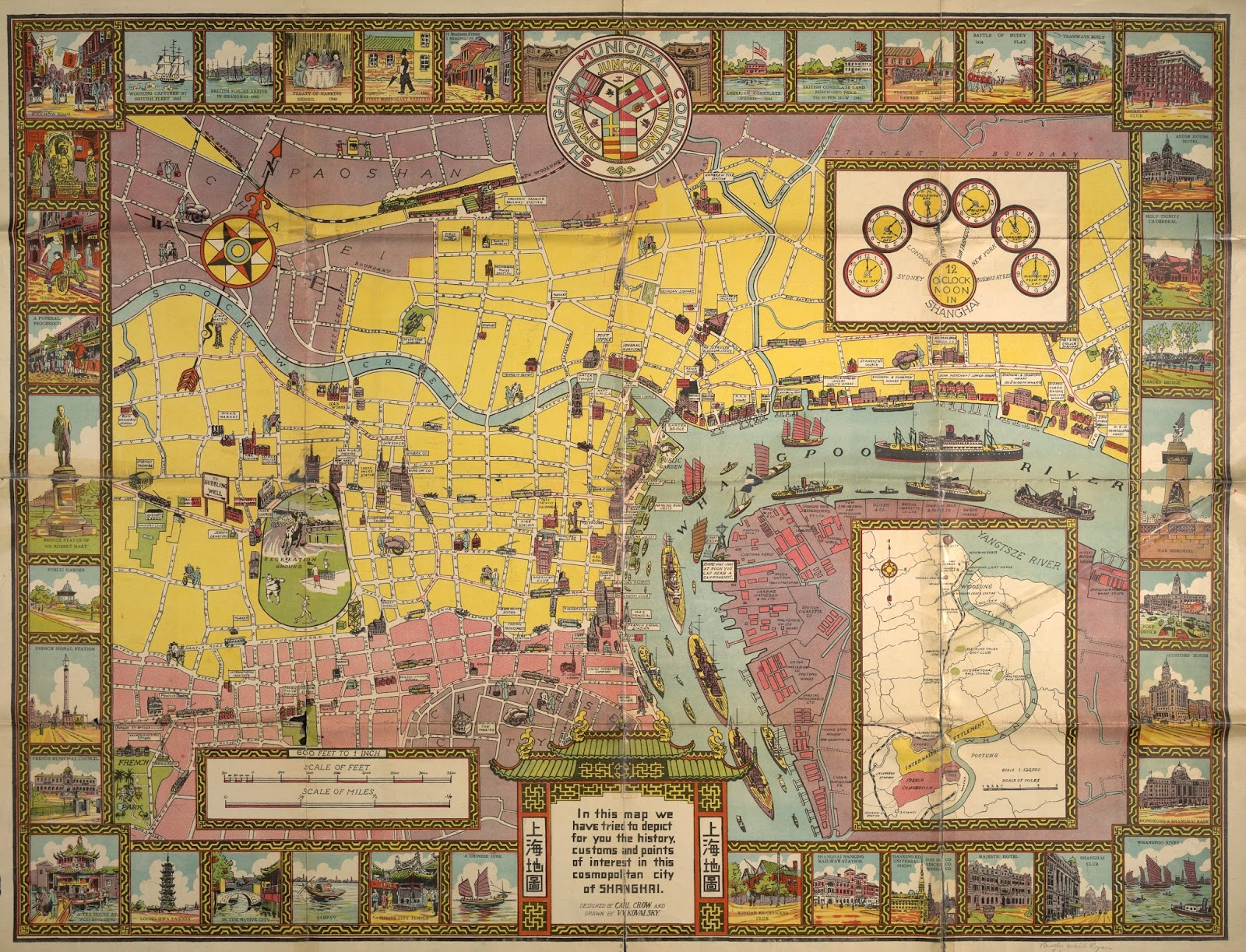 1935 historical map of shanghai