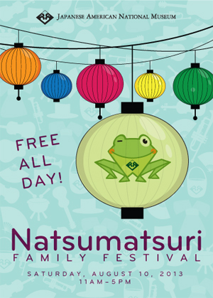 JANM Natsumatsuri Festival