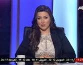 برنامج  بصراحة مع إيمان عز الدين حلقة - الإثنين 2-3-2015