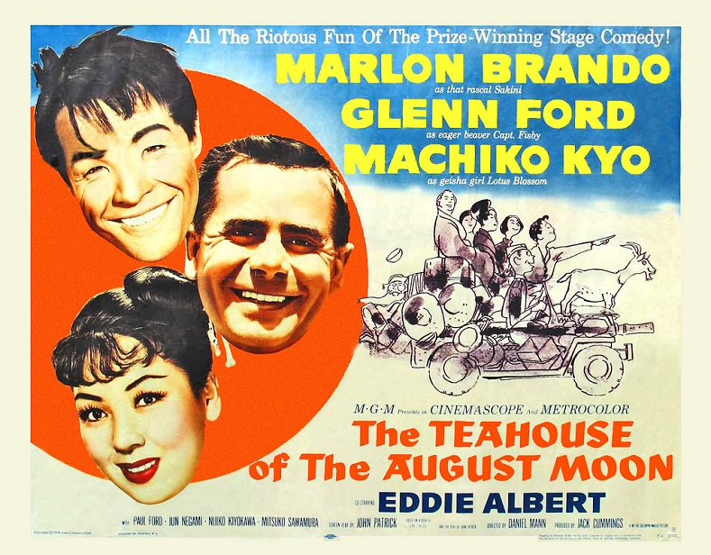 """The Teahouse of the August Moon"" (1956)"