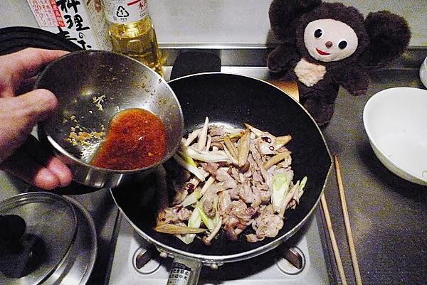 ゴボウのきんぴら風豚しょうが焼きの作り方(2)
