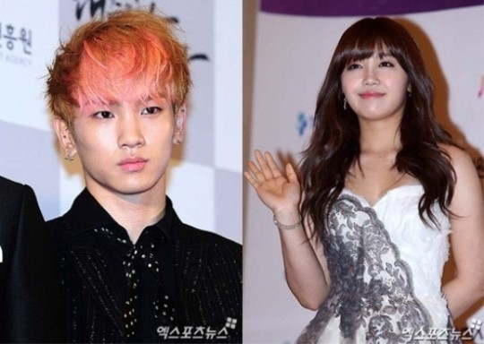 Go show eunji jong hyun dating