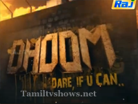Dhoom Raj Tv Show