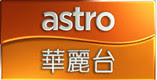 setcast|Watch Astro Wah Lai Toi  Live Streaming